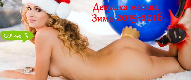 Кого найти для секса по скайпу фото 203-915